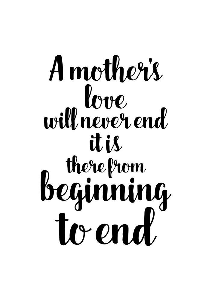 love quotes for mother.